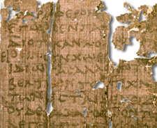 Frammento di papiro da Ercolano