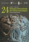 Il manifesto della 24. Rassegna di Rovereto