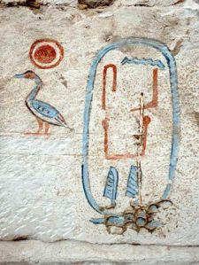 Il cartiglio del faraone Senekbay della dimenticata dinastia di Abido