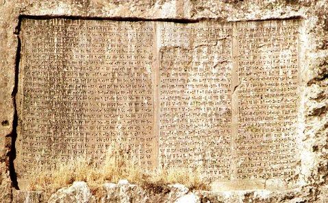 Iscrizione achemenide trilingue del periodo di re Serse trovata a Persepoli