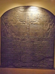 La Stele del Sogno di Thutmosi IV trovata tra le zampe della Grande Sfinge di Giza