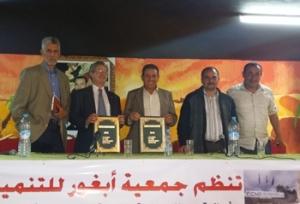 La firma della convenzione siglata a Tigza (M'rirt, Meknès, Marocco)
