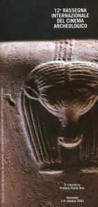 2001, 12. Rassegna: vaso egizio dalla collezione Orsi del museo di Rovereto