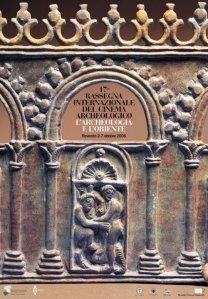 2006, 17. Rassegna: porta monumentale dal complesso di Angkor in Cambogia