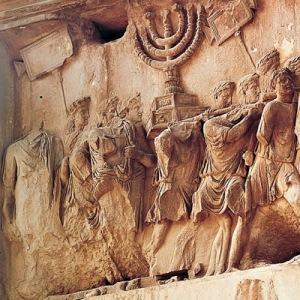 I simboli sacri degli ebrei portati nel trionfo di Tito (rilievo dell'omonimo arco sul Palatino a Roma)