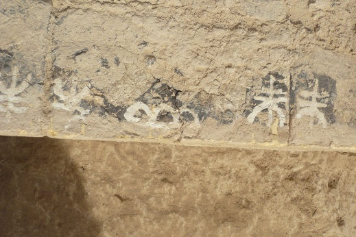 I segni-codici trovati sui mattoni invetriati di Tol-e Ajori per consentire un loro corretto e rapido assemblaggio