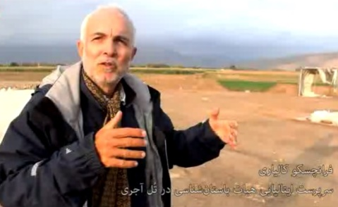 Il prof. Pierfrancesco Callieri, alla fine della campagna 2013, aveva ipotizzato che il monumento di Tol-e Ajori fosse un centro cerimoniale prima di Persepoli