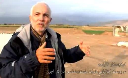 Il prof. Pierfrancesco Callieri sul sito di Tol-e Ajori, a tre chilometri e mezzo da Persepoli