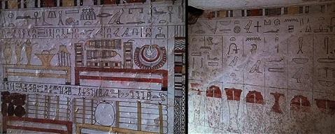 Nella tomba del sacerdote Ankhti sono raffigurate scene con offerte alla divinità