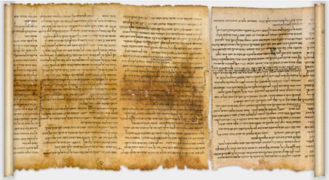 I Rotoli del Mar Morto furono scoperti tra il 1947 e il 1956 vicino a Qumran, in Israele