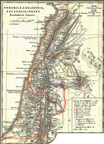 Mappa della Palestina in epoca erodiana (I sec. a.C. - I sec. d.C.)