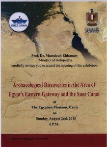 La locandina con invito della mostra al museo Egizio del Cairo