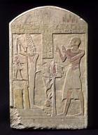 La stele di Aku, maggiordomo della divina offerta