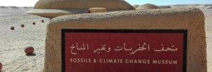 L'insegna del Museo dei Fossili e dei mutamenti climatici