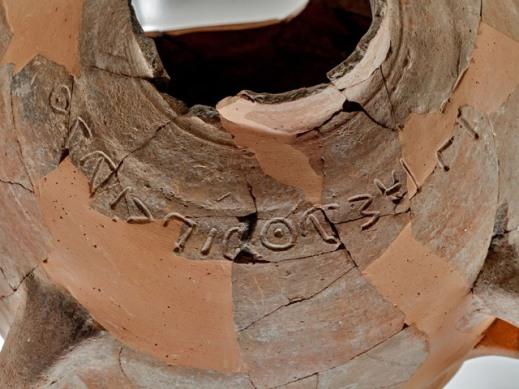 Dettaglio dell'iscrizione di Eshbaal Ben Badà sotto il collo del vaso