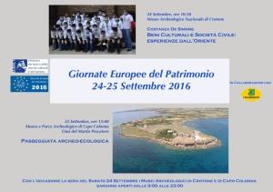 crotone-e-capo-colonna-locandina-gep-2016
