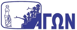 atene_agon_logo