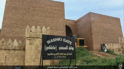 La monumentale di Mashki che si apriva nelle mura dell'antica Ninive prima della distruzione