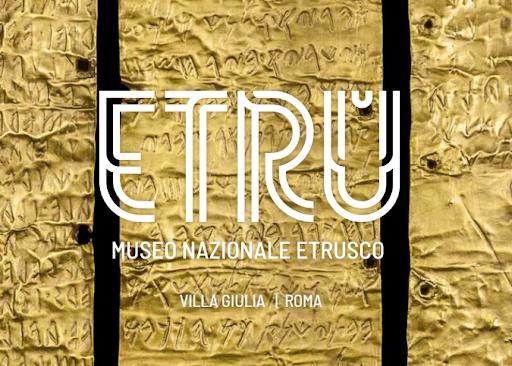 roma_villa-giulia_museo-etrusco_logo