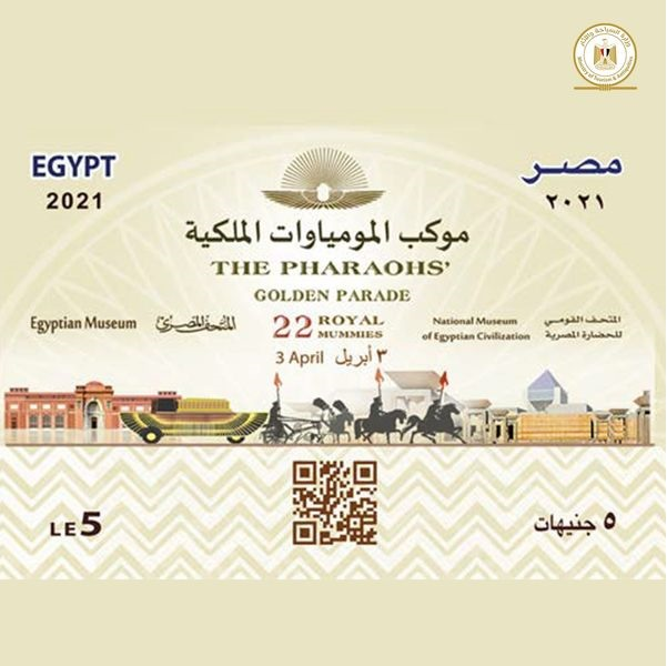 egitto_cairo_corteo-mummie_golden-pharaohs'-golden-parade_francobollo-commemorativo