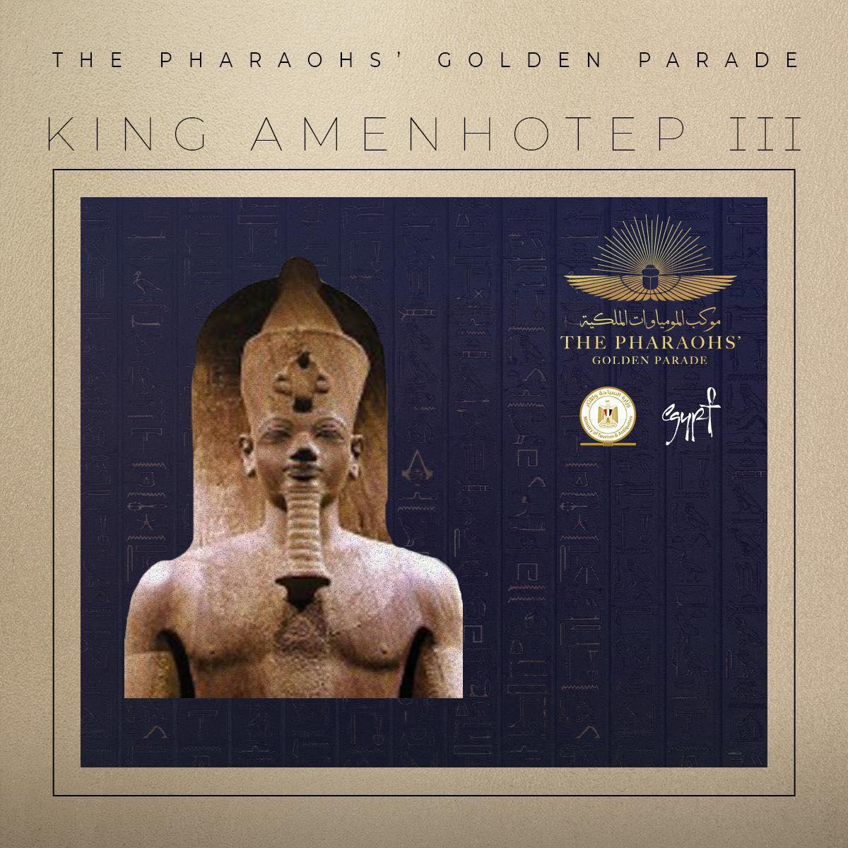egitto_cairo_corteo-mummie_re-amenhotep-III_foto-ministry-of-Tourism-and-Antiquities
