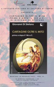 tunisi_locandina-Cartagine-oltre-il-mito