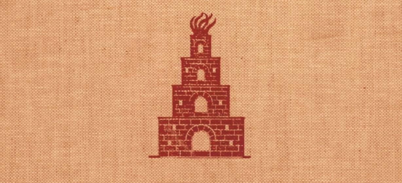 ostia-antica_collana-scavi-di-ostia_logo